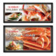 Seafood Packaging – Dan Baker Creative
